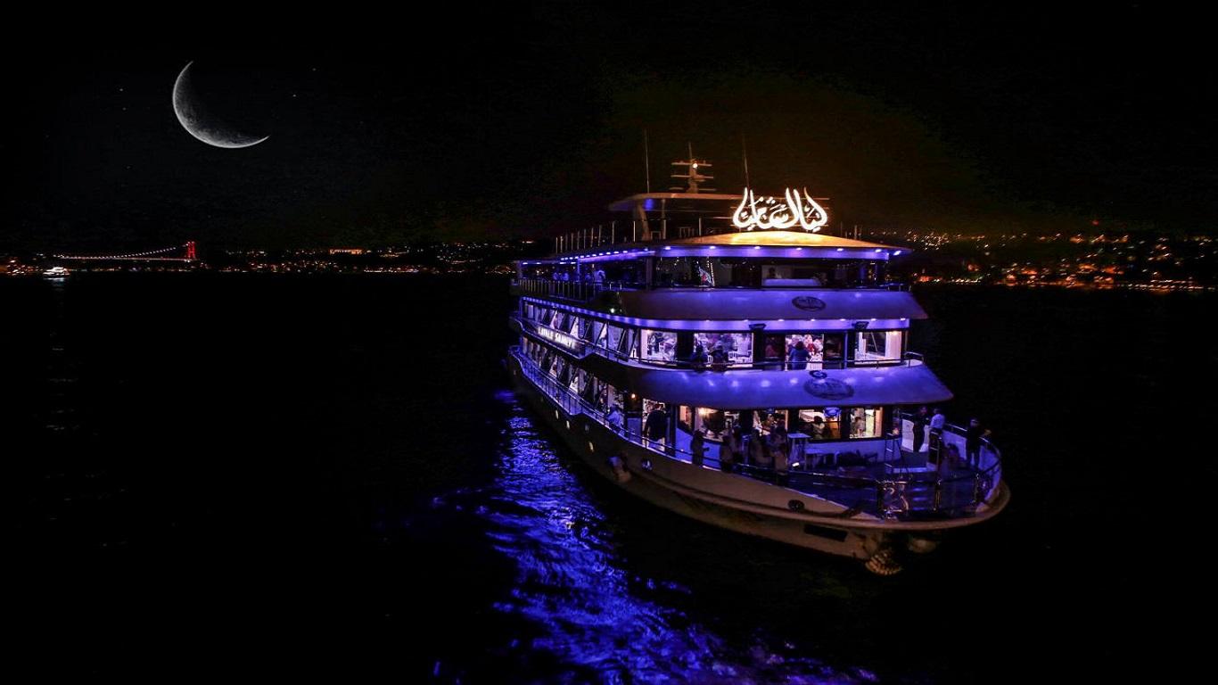 سفينة ليالي شامية