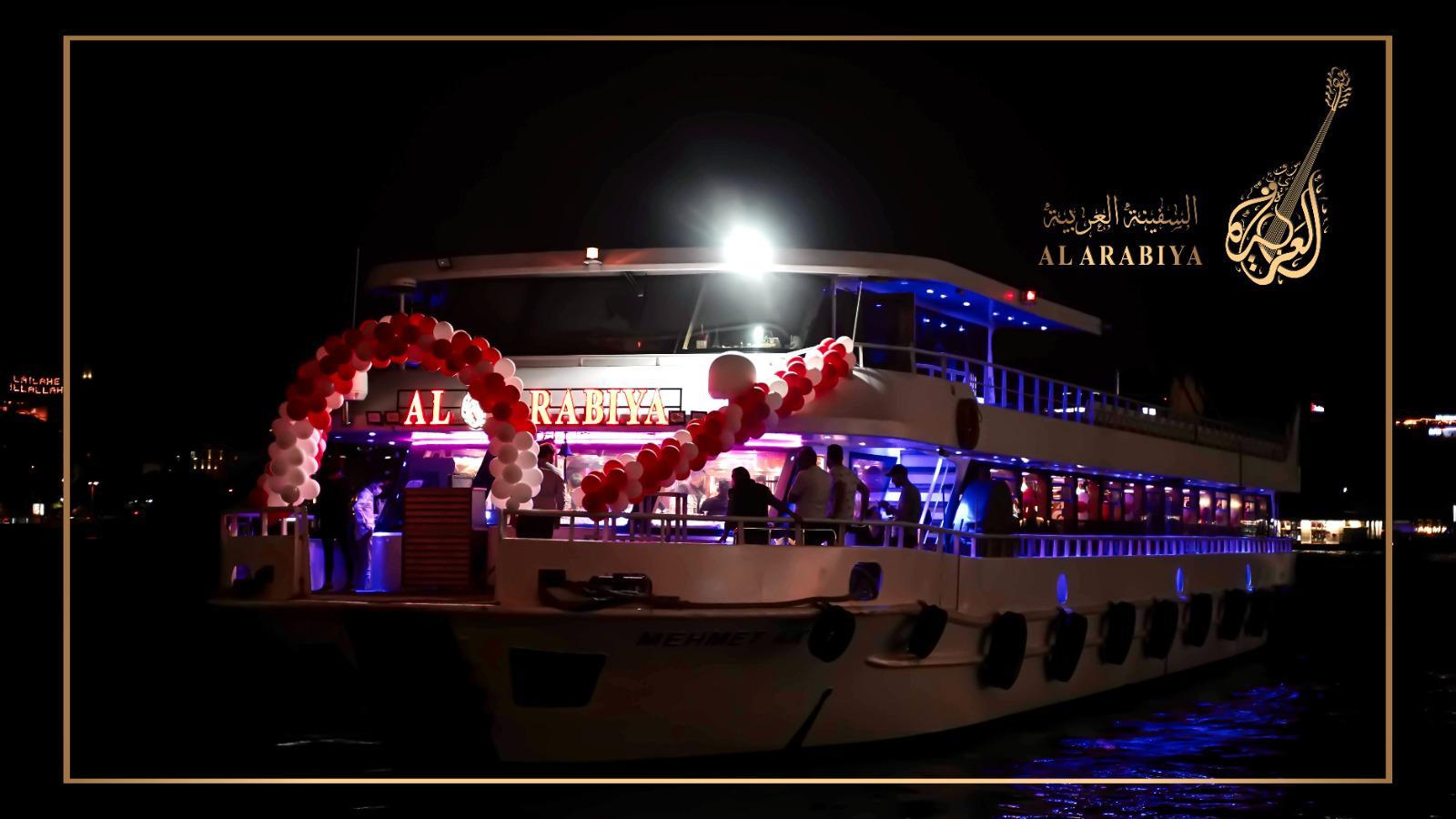 السفينة العربية في اسطنبول